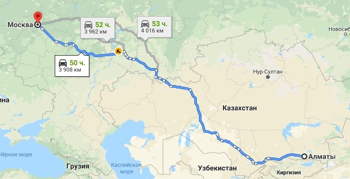 Маршрут автовоза Алматы Москва