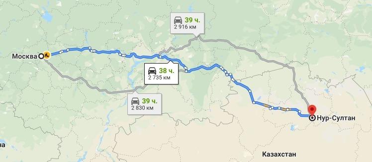 Маршрут автовоза Москва Астана